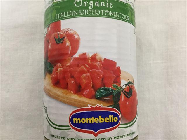 トマト缶、カットトマト(ダイス)