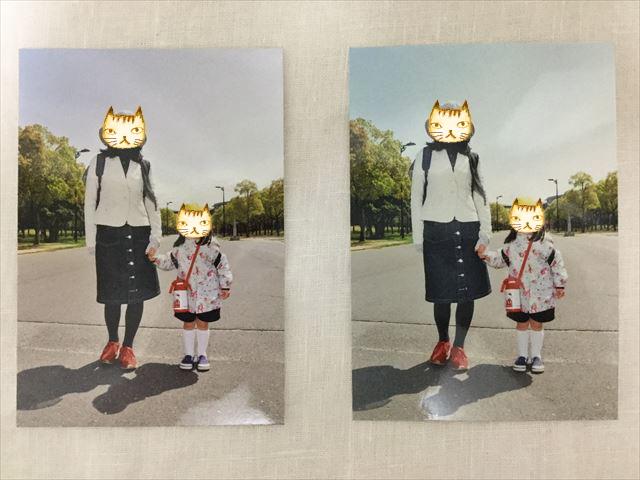 「カメラのキタムラ」で写真から写真に焼き増ししてもらった原版とプリント後の写真