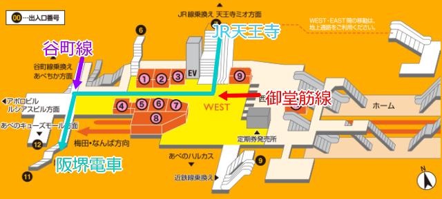 エキモ天王寺のフロアーマップ