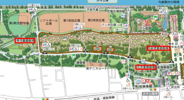 浜寺公園「南児童遊技場」の行き方地図