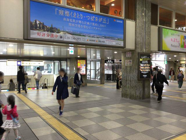 JR天王寺駅中央口付近