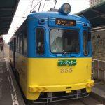 阪堺電車「天王寺駅前駅」