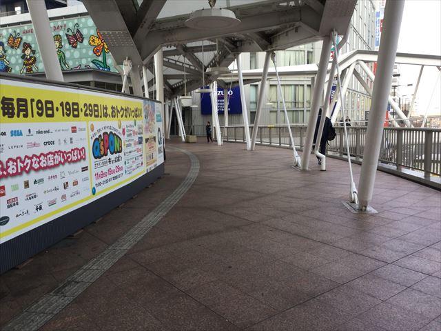 天王寺駅の歩道橋