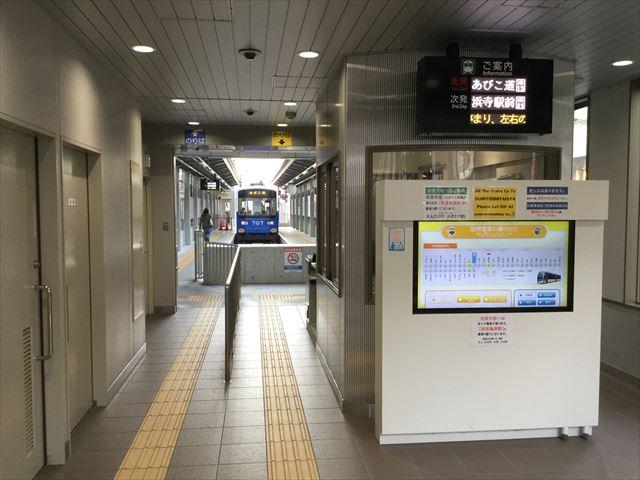 阪堺電車「天王寺駅前駅」改札