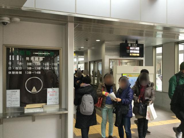 阪堺電車「天王寺駅前駅」改札付近