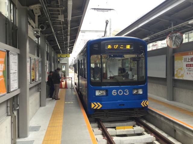 阪堺電車「天王寺駅前駅」乗り場