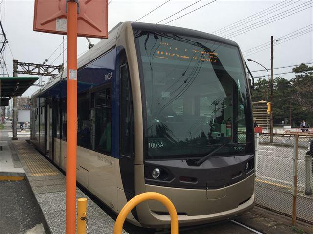 阪堺電車トラム
