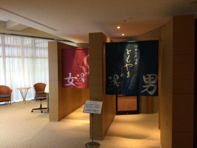 伊勢志摩温泉「ともやまの湯」入口