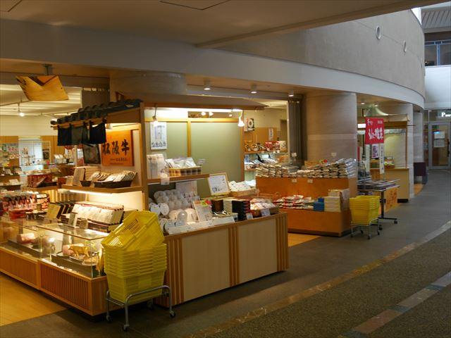 「ホテル近鉄アクアヴィラ伊勢志摩」の売店「花ごよみ」
