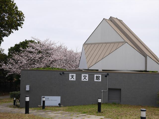 「ホテル近鉄アクアヴィラ伊勢志摩」内にある天文館