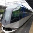 近鉄特急「しまかぜ」賢島駅