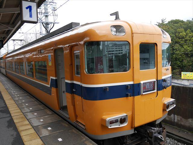 近鉄特急ビスタカー大阪難波行き