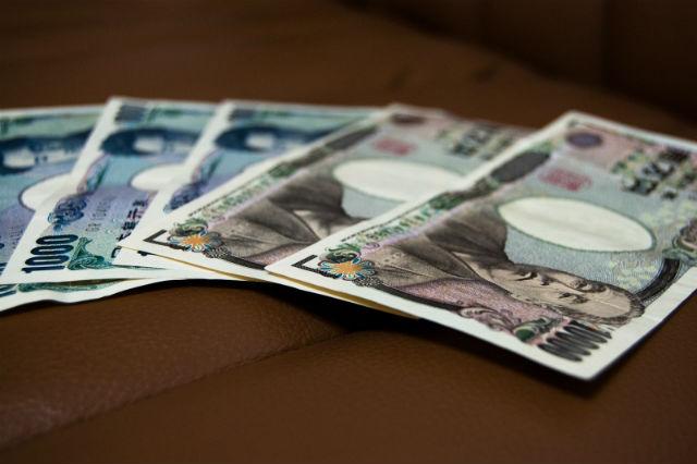 お金(お札)