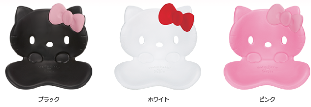 MTG「Style Hello Kitty」チェア3色