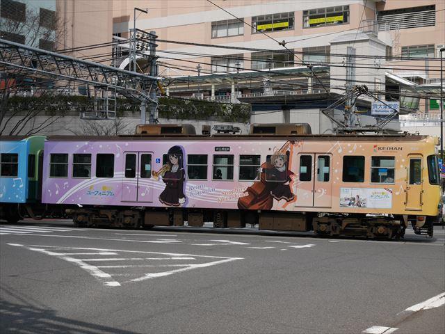 京阪電車・石山坂本線「輝け!ユーフォニアム」ラッピング電車
