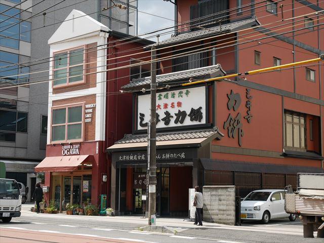 「三井寺力餅」本店、浜大津駅前