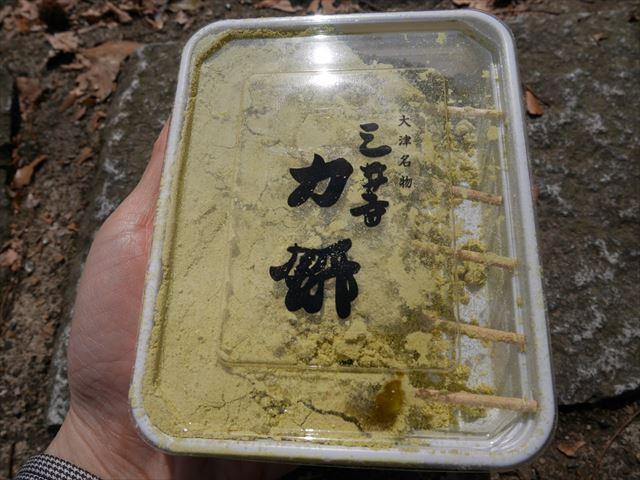 大津名物三井寺力餅を開封