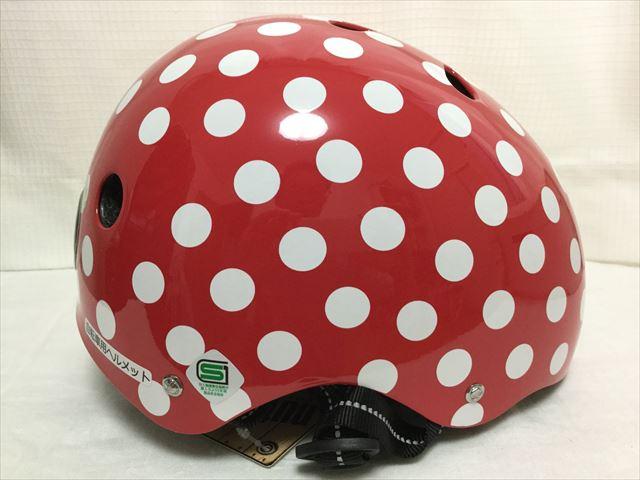 「ナットケース(NATCASE)」子供用自転車ヘルメット(シミミニドッツ)横