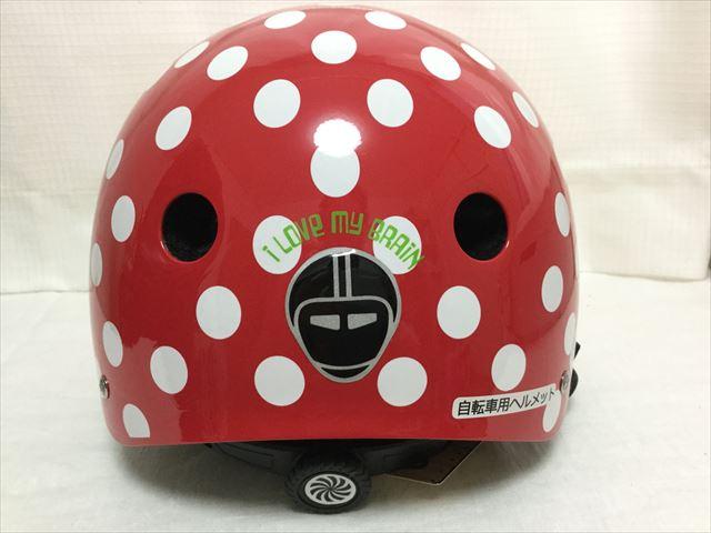 「ナットケース(NATCASE)」子供用自転車ヘルメット(シミミニドッツ)後ろから撮影