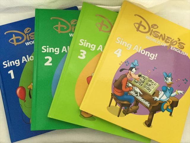 「DWE(ディズニー英語システム)」シングアロングブック4冊