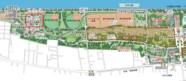 浜寺公園内のゴーカート乗り場マップ