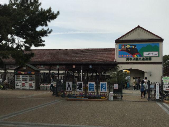 浜寺公園内の交通遊園