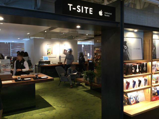 枚方T-SITE2階、T-SITE Apple Authorized Reseller