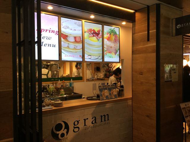 枚方T-SITE、パンケーキ「Gram」