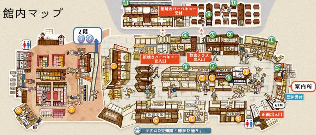 「黒潮市場」店内フロアーマップ