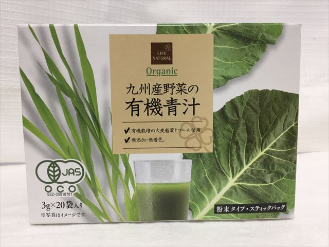 ライフナチュラル「九州産野菜の有機青汁」パッケージ