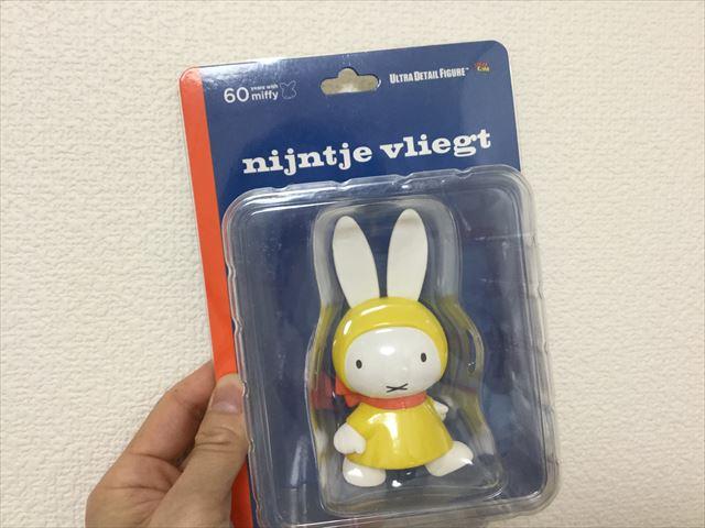「ミッフィー展」で買ったミッフィー人形