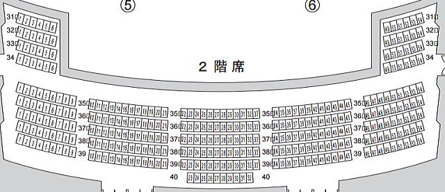 「大牟田文化会館」2階座席表