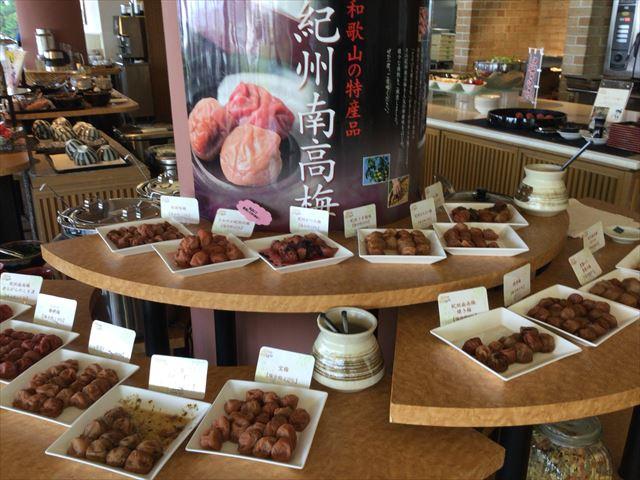和歌山マリーナシティホテルの朝食バイキング「感動の朝ごはん」梅干し