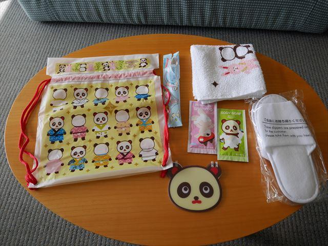 和歌山マリーナシティホテルでもらった子供用宿泊セット