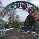 八幡市「子ども動物園」