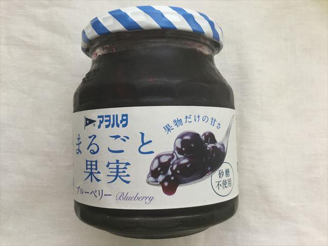 アオハタの砂糖不使用ジャム「まるごと果実」ブルーベリー容器