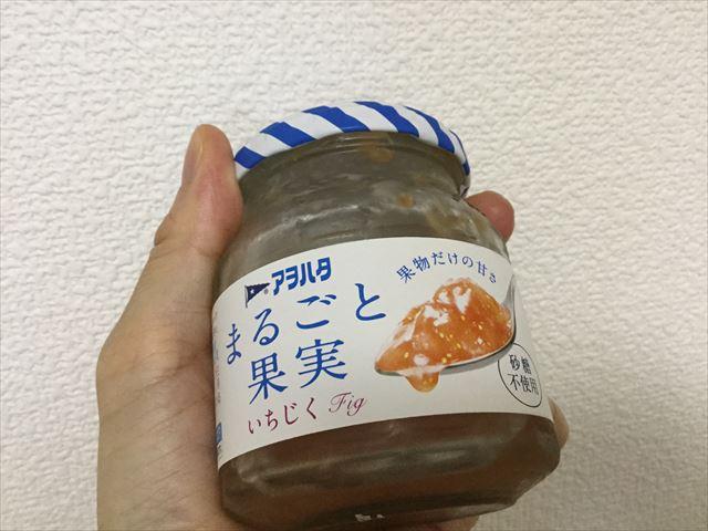 アオハタの砂糖不使用ジャム「まるごと果実」いちじく容器