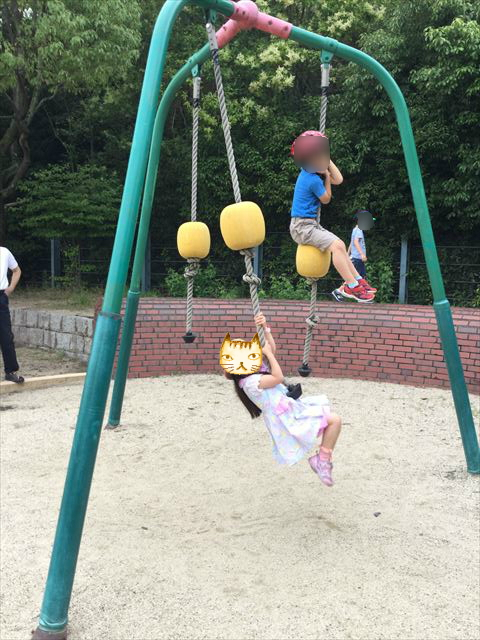 「あらかし公園」ぶら下がり遊具