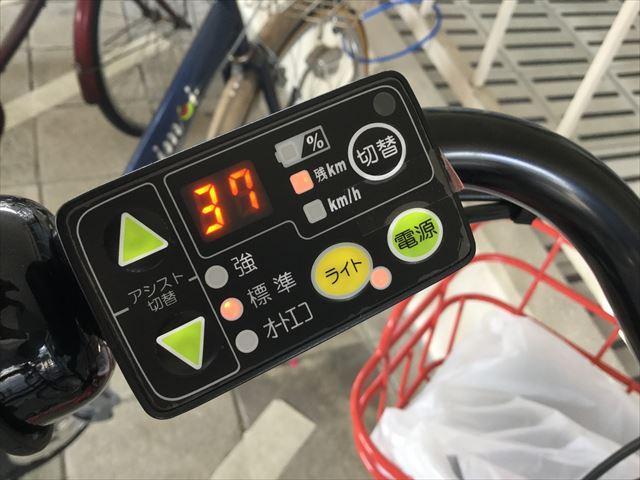ブリジストン子供乗せ電動アシスト自転車「ビッケ2e」左ハンドルの電源ボタンや切り替えスイッチ