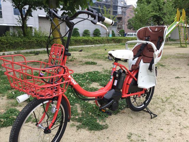 ブリジストン子供乗せ電動アシスト自転車「ビッケ2e(bikke2e)」レッド