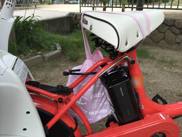 ブリジストン子供乗せ電動アシスト自転車「ビッケ2e」サドル下のバッテリー