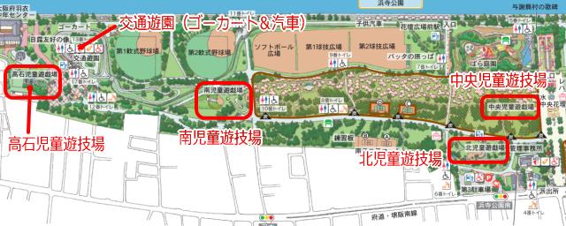 浜寺公園内の遊技場地図