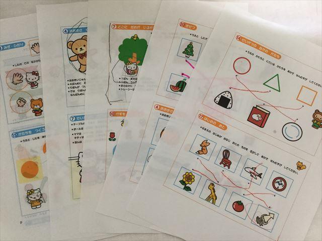 「モコモコゼミ」無料プランの教材を複数印刷