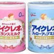アイクレオ「バランスミルク」と「フォローアップミルク」