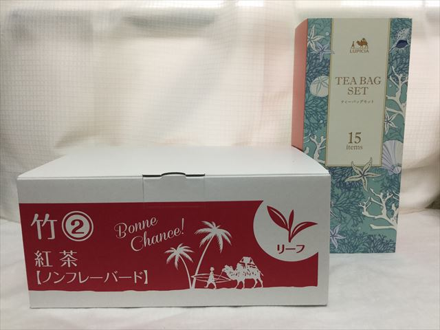 「ルピシア夏の福袋2016」竹リーフとおまけ(ティーバッグ)