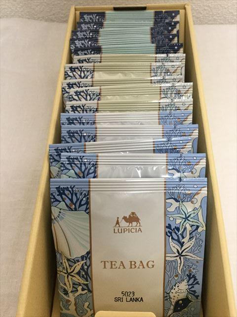 「ルピシア夏の福袋2016」のおまけ「ティーバッグ15種類」パッケージを開けた様子