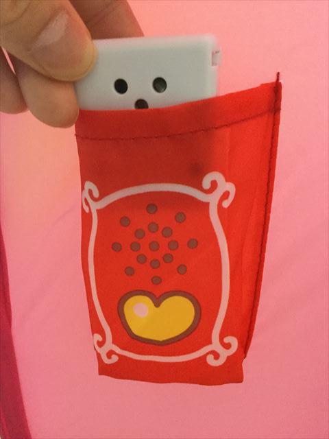 メルちゃんおせわパーツ「メルちゃんとわたしのおおきなおうち」玄関のチャイムポケット