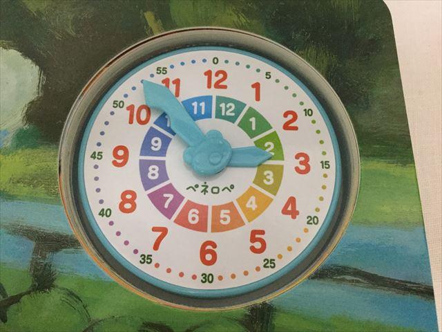 絵本「ペネロペいまなんじ?」の時計の部分