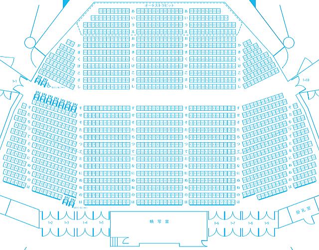 「和歌山県民文化会館大ホール」1階座席図