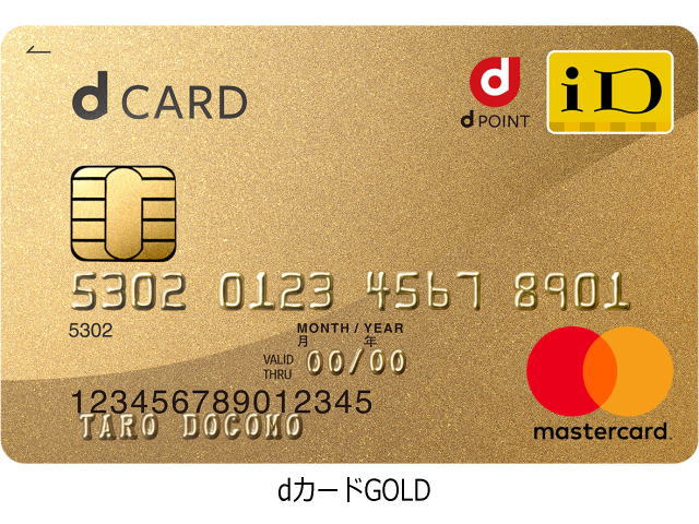 カード カード d 家族